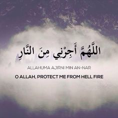 Islamic quotes,pics,love ❤️ Let's learn about Islam🌸 May allah give us the Djannah ☝ Best Islamic Quotes, Muslim Love Quotes, Love In Islam, Islamic Phrases, Islamic Messages, Islamic Qoutes, Islamic Images, Arabic Quotes, Hindi Quotes