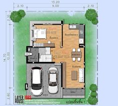 House Plans Idea with 4 Bedrooms - Sam House Plans 4 Bedroom House Designs, Duplex House Design, Small House Design, Modern House Design, Narrow House Plans, My House Plans, Plans Architecture, Architecture Design, House Outside Design