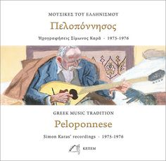 "To 1o CD της σειράς ""Μουσικές του Ελληνισμού"" με αντιπροσωπευτικές ηχογραφήσεις από όλη την Πελοπόννησο, μέσα από τις αυθεντικές καταγραφές του Σίμωνα Καρά της δεκαετίας του '70. Η σειρά ""Μουσικές του Ελληνισμού"" αποτελεί έναν μουσικό ξεναγό στους τόπους όπου έζησε ο Ελληνισμός. Συνοψίζει Greek Music, Baseball Cards, Sports, Hs Sports, Sport"
