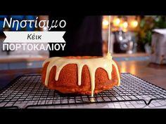 Αφράτο Νηστήσιμο Κέικ Πορτοκαλιού (ΧΩΡΙΣ ΜΙΞΕΡ) - Vegan Orange Cake - YouTube Cake Cookies, Cheesecake, Desserts, Lenten, Youtube, Cakes, Mixer, Happy Birthday, Foods