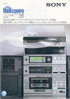 Sony on top of HiFi Recording Equipment, Audio Equipment, Retro Ads, Vintage Advertisements, Radios, Sony Electronics, Hifi Audio, Hifi Stereo, Radio Antigua