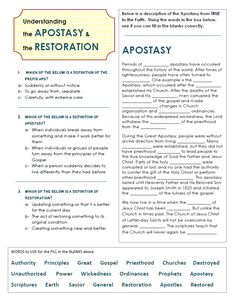 Apostasy and Restoration Worksheet     Use this in your class, for Family Home Evening or personal study! Young Women Lessons, Young Women Activities, Lds Sunday School Lessons, Church Activities, Youth Activities, Lds Seminary, Doctrine And Covenants, Lds Youth, Lds Scriptures