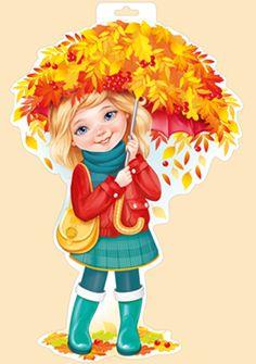 Cartoon Boy, Happy Fall, Disney Characters, Fictional Characters, Bob, Clip Art, Disney Princess, Bullet Journal, Decor