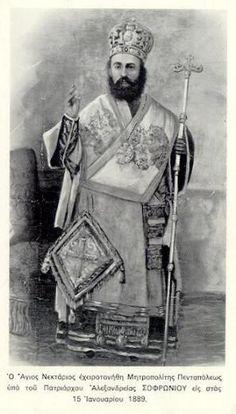 St. Nektarios of Aegina (10)