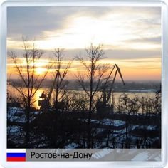 $3.29 - Acrylic Fridge Magnet: Russia. Rostov-on-Don. Don River View