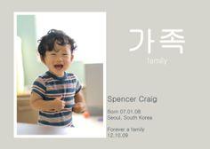 Family in Hangul - Korea Adoption Announcement. $25.00, via Etsy.