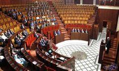 المحكمة الدستورية المغربية تُسقط 17 مقعدًا برلمانيًا خلال سنة من البت في المنازعات: ألغت المحكمة الدستورية المغربية 17 مقعدًا برلمانيًا…