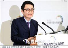 ′불통′ 윤창중 靑 대변인 임명…朴 끝까지 마이웨이 인사 - 노컷뉴스