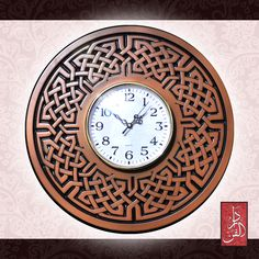 Wood clock with Celtic pattern CNC carved.  40x40cm  Check http://dar-elfan.com
