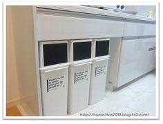 ゴミ箱1 Muji Storage, Locker Storage, Studio Kitchen, Kitchen Dining, Japanese Kitchen, Office Signs, Trash Bins, Recycling Bins, Outdoor Life