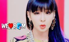 "Park Bom ""Gotta Be You"" MV #parkbom #park #bom #bommie"