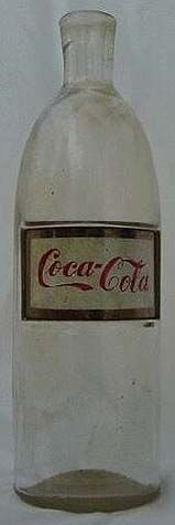 Antique Coca-Cola Bottle- Hall of Fame