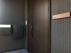 創作 ウォールナットの表札 ステンレス象嵌 – ヒロノクラフト ブログ Lockers, Locker Storage, Cabinet, Furniture, Home Decor, Clothes Stand, Homemade Home Decor, Safe Deposit Box, Closet