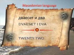 Learn Macedonian - Lesson 1 - Part 4: Numbers