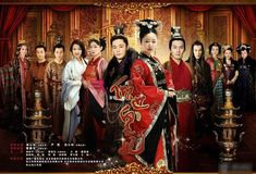 Chinese Drama: Qing Shi Huang Fei (aka The Glamorous Imperial Concubine & Introduction of the Princess)