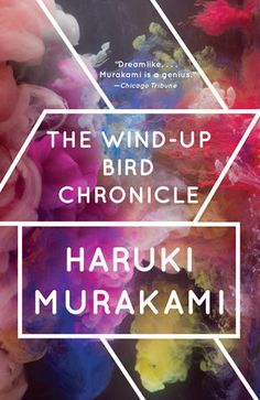 The Complexity of Keeping House is Worthy of Great Literature   Literary Hub John Gall, Haruki Murakami Books, Don Delillo, Kindle, Detective, 100 Books To Read, High School, Believe, Long Books
