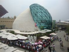 Israel's Pavilion at Expo 2010 in Shanghai, China;  photo by Zigsfy, via Wikipedia