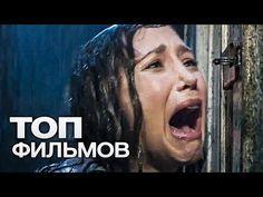 10 Filmov Pro Vyzhivanie Snyatyh Na Realnyh Sobytiyah Filmy Luchshie Filmy Uzhasov Horoshie Filmy