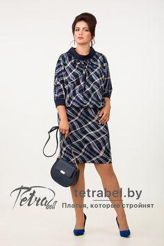 Великолепное платье на каждый день. Модель выполнена из уютного трикотажа в клетку на подкладке. Модные платья больших размеров от tetrabel.by. Повседневные платья больших размеров оптом. #ПовседневныеПлатьяДляПолных #МодныеПлатьяБольшихРазмеров
