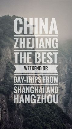Some of the best things to do and see in Zhejiang, China. The best weekend getaways and day-trips to enjoy near Shanghai and Hangzhou. #shanghai #hangzhou #zhejiang #china #weekend #daytrip #roadtrip #bicycletouring #bicycletravel #worldbybike #cycling #cicloturismo #bikepacking #slowtravel #offthebeatenpath #travel #chinatraveling