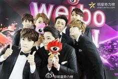 明星势力榜 Weibo Update - Super Junior