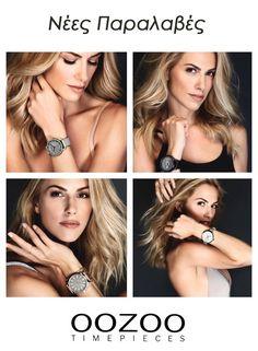 Wood Watch, Watches, Accessories, Fashion, Wooden Clock, Moda, Wristwatches, Fashion Styles, Clocks