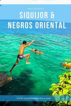 A travel guide to Siquijor and Negros Oriental for those who want to relax. Includes commute directions, accommodations and tips.  Philippines Beach  Доступ к нашему блогу гораздо больше информации   https://storelatina.com/philippines/travelling #فلیپین #Филипини #placestoknow #detoxify