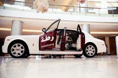 Abu-Dhabi-Police-Rolls-Royce-Phantom-2