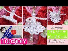 Brick Stitch Tutorial, Balerina, Earring Tutorial, Origami, Crochet Necklace, Xmas, Pendants, Jewerly, Dolls