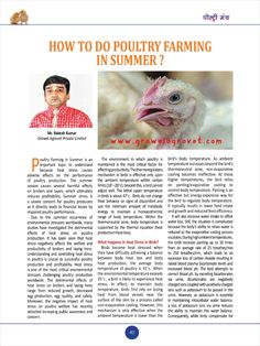 How To Do Poultry Farming in Summer? The article written by Mr. Rakesh Kumar, Marketing Director, Growel Agrovet Private Limited, has been published in Poultry Manch magazine, May – 2021 edition Poultry Farming, Article Writing, Magazine, Marketing, Summer, Summer Time, Raising Chickens, Magazines, Warehouse
