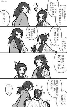 朝霧(@kmt_Amei)さん / Twitter Demon Hunter, Roronoa Zoro, Disney Diy, Anime Ships, Touken Ranbu, Sword Art Online, Shoujo, Doujinshi, Anime Couples