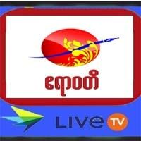 Irrawaddy News TV Channel Live Streaming in Myanmar Free Online Tv Channels, Watch Live Tv, News