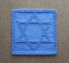 PASSOVER Star of David Knit Dishcloth or Wash Cloth. Hand Knitted Passover Decoration.  Blue 100% Cotton.  Jewish Hostess Gift. on Etsy, $6.50