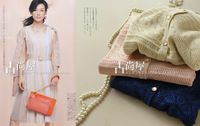 gold wire woven cutout cardigan 2013 new autumn
