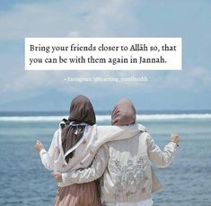Friendship in Islam Islamic Quotes Friendship, Best Islamic Quotes, Muslim Love Quotes, Quran Quotes Love, Love In Islam, Beautiful Islamic Quotes, Allah Quotes, Islamic Love Quotes, Islamic Inspirational Quotes