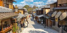 A beautiful city nestled within Japan's mountainous landscape. View my Kyoto City Guide to maximize your time and see all the best sights!