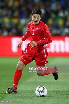 Cha JongHyok of North Korea in action during the 2010 FIFA World Cup South Africa Group G match between Brazil and North Korea at Ellis Park Stadium...
