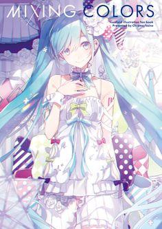 Top anime girl tour favorite waifu buddy, come vote someone of our list Chibi, Vocaloid, Kawaii, Anime, Hatsune Miku, Anime Characters, Anime Drawings, Anime Style, Manga