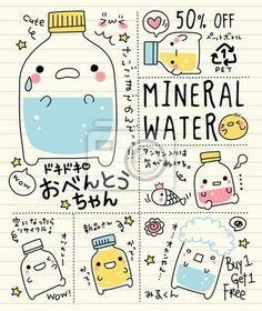 Wall Mural Cute Doodle Mineral Water poster design, kawaii doodl, wall murals, pixersizecom, cute animal doodles, miner water, doodl miner, minerals, cute doodles