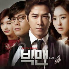 Kim Tae Woo (김태우) Con Amore Mio (오늘도 찬바람이) [Big Man Ost.] (Free Download MP3 HQ + Lyrics) [K2Ost]