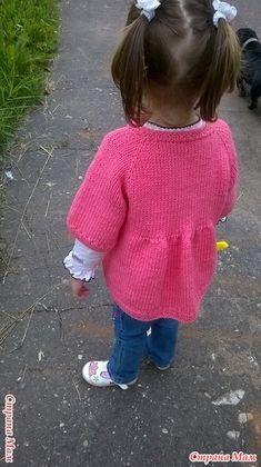 Кофта для девочки онлайн. - Вяжем вместе он-лайн - Страна Мам Sweat Shirt, Pullover, Sweaters, Ideas, Fashion, Home, Loom Knit, Daughters, Fishing Line