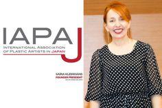 IAPAJ realiza Exposição de Arte no Japão reunindo obras de 35 artistas Exposição de Arte no Japão (29 a 31 de julho), reunirá artistas de diversas nacionalidades, com uma grande participação de brasileiros.