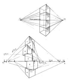 Perspective Drawing Lessons, Perspective Sketch, Architecture Sketchbook, Architecture Design, Phineas E Ferb, Drawing Sketches, Drawings, Industrial Design Sketch, Geometry Art