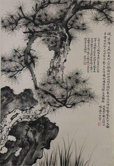 RP: Chinese Pine Tree - Wu Hufan