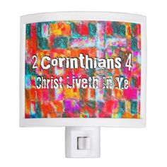 Christ Liveth In Me Night Light - home gifts ideas decor special unique custom individual customized individualized