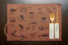 餐墊/第五代S/小吃/2013