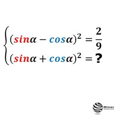 Wiedząc, że (sinα-cosα)²=2/9. Oblicz (sinα+cosα)²=? Knowing that (sinα-cosα)²=2/9. Calculate (sinα+cosα)²=?