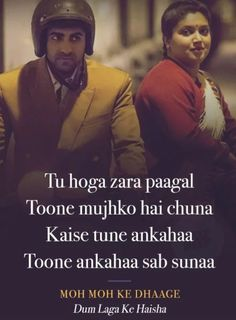 Best Lyrics Quotes, Song Lyric Quotes, Movie Quotes, Song Lyrics, Bollywood Quotes, Bollywood Songs, New Hindi Songs, Movie Dialogues, Reality Quotes