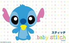 Gallery For > Baby Stitch