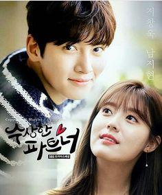 Suspicious Partner new drama Ji Chang Wook and Nam Ji Hyun hoping this will be a better drama than K2!